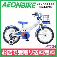 子供用 自転車 幼児車 BENETTON ベネトン 16インチ BENETTON-KIDS16 ホワイト/ブルー 16型 変速なし お店受取り限定
