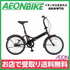 折りたたみ 自転車 キャプテンスタッグ クエント FDB201 ブラック 20型 変速なし CAPTAIN STAG お店受取り限定