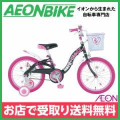 子供用 自転車 幼児車 16インチ ハードキャンディキッズ ブラック 16型 変速なし お店受取り限定