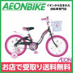 子供用 自転車 幼児車 18インチ ハードキャンディキッズ ブラック 18型 変速なし お店受取り限定