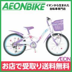 子供用 自転車 22インチ ハードキャンディJr パープル 22型 外装6段変速 お店受取り限定