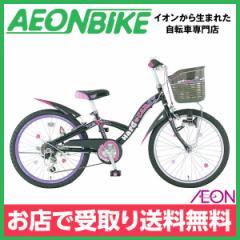 子供用 自転車 22インチ ハードキャンディJr ブラック 22型 外装6段変速 お店受取り限定