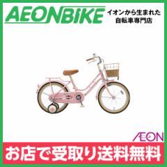子供用 自転車 幼児車 ブリヂストン (BRIDGESTONE) 16インチ ハッチ ピンク 16型 HC162 お店受取り限定