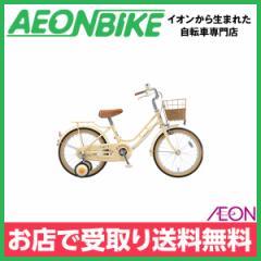 子供用 自転車 幼児車 ブリヂストン (BRIDGESTONE) 16インチ ハッチ アイボリー 16型 HC162 お店受取り限定
