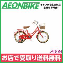 子供用 自転車 幼児車 ブリヂストン (BRIDGESTONE) 18インチ ハッチ レッド 18型 HC182 お店受取り限定