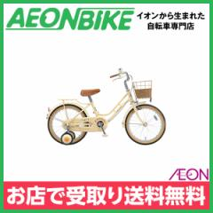 子供用 自転車 幼児車 ブリヂストン (BRIDGESTONE) 18インチ ハッチ アイボリー 18型 HC182 お店受取り限定