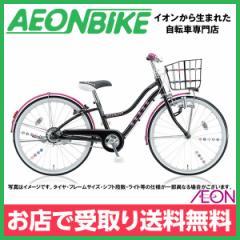 子供用 自転車 ブリヂストン (BRIDGESTONE) 22インチ ワイルドベリー WB206 ブラックパンサー 22型 変速なし お店受取り限定