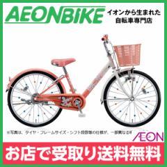 子供用 自転車 ブリヂストン (BRIDGESTONE) 22インチ エコパル ピンク 22型 変速なし お店受取り限定