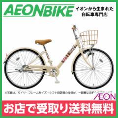 クーポン配布中!子供用 自転車 ブリヂストン エコパルモカ エッグシェルベージュ 22型 変速なし お店受取り限定