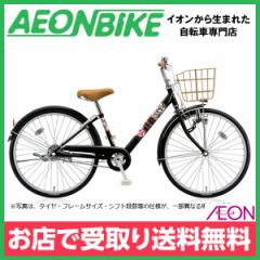 子供用 自転車 ブリヂストン (BRIDGESTONE) 24インチ エコパルモカ E.Xブラック 24型 変速なし お店受取り限定