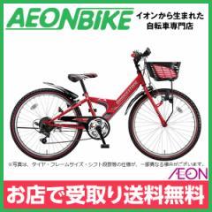 子供用 自転車 ブリヂストン (BRIDGESTONE) 24インチ エクスプレスジュニア レッド 24型 外装6段変速 お店受取り限定