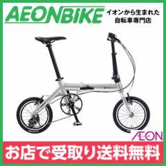 折りたたみ 自転車 ルノー (RENAULT) 14インチ ULTRA LIGHT 7 TRIPLE シルバー 14型 外装3段変速 お店受取り限定