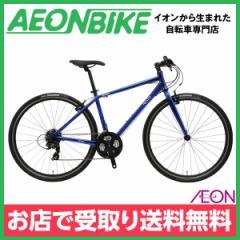 クロスバイク ネスト (NESTO) バカンゼ1 トーンブルー 480mm 外装21段変速 お店受取り限定