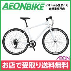 クロスバイク ネスト (NESTO) バカンゼ2 ホワイト 480mm 外装7段変速 お店受取り限定