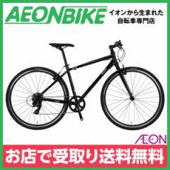 クロスバイク ネスト (NESTO) バカンゼ2 ブラック 440mm 外装7段変速 お店受取り限定