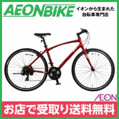 クロスバイク KAGRA (カグラ) Z-3-K シマノ Tourney 搭載 レッド 420mm 外装21段変速 お店受取り限定