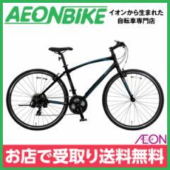 クロスバイク KAGRA (カグラ) Z-3-K シマノ Tourney 搭載 ブラック 420mm 外装21段変速 お店受取り限定