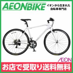 クロスバイク KAGRA (カグラ) Z-5-K シマノ Claris 搭載 ホワイト 430mm 外装16段変速 お店受取り限定