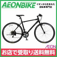 クロスバイク KAGRA (カグラ) Z-5-K シマノ Claris 搭載 ブラック 430mm 外装16段変速 お店受取り限定
