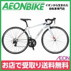 ロードバイク ネスト (NESTO) ファラド FALAD-K 700C ホワイト 465mm 外装14段変速 お店受取り限定