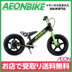 アイデス ディーバイクキックスV D-Bike KIX V ブラック バランスバイク