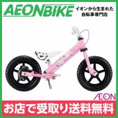 アイデス ディーバイクキックスV D-Bike KIX V ベイビー ピンク バランスバイク