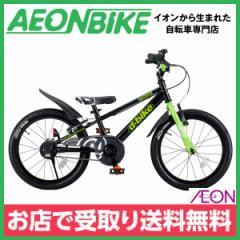 子供用 自転車 幼児車 アイデス ディーバイクマスター16V ブラック 16型 変速なし D-Bike Master 16V お店受取り限定