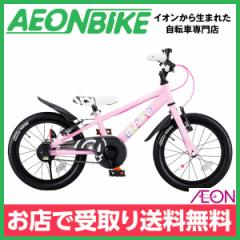 子供用 自転車 幼児車 アイデス ディーバイクマスター16V ベイビーピンク 16型 変速なし D-Bike Master 16V お店受取り限定