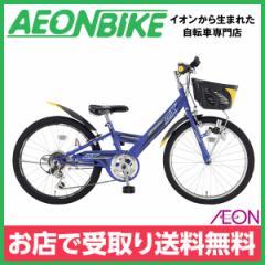 子供用 自転車 ゴーファイター E ジュニアサイクル ブルー 20型 外装6段変速 お店受取り限定
