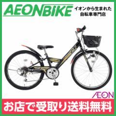 子供用 自転車 ゴーファイター E ジュニアサイクル ブラック 22型 外装6段変速 お店受取り限定
