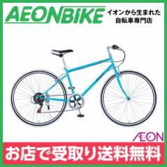 クロスバイク ルノー (RENAULT) RENAULT CRB7006S ブルー 700x28c 外装6段変速 お店受取り限定