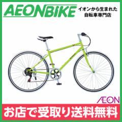 クロスバイク ルノー (RENAULT) RENAULT CRB7006S グリーン 700x28c 外装6段変速 お店受取り限定
