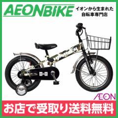 子供用 自転車 幼児車 ハマー (HUMMER) 16インチ KIDS TANK3.0-SE キッズバイク 迷彩グリーン 16型 変速なし お店受取り限定