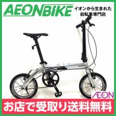 折りたたみ 自転車 イノベーター (innovator) 14インチ フォールディングバイク ガンメタル 変速なし 14型 お店受取り限定