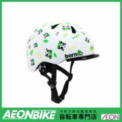 バーン (bern) TIGRE 子供用 ヘルメット ティグレ Satin White Panda XXSサイズ(47-51cm) BE-BB00Z18SWP-10