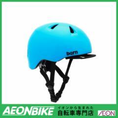 バーン (bern) TIGRE 子供用 ヘルメット ティグレ Satin Cyan Blue XXSサイズ(47-51cm) BE-BB00Z18SCY-10