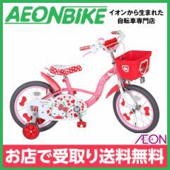 子供用 自転車 幼児車 エムアンドエム (M&M) ハローキティチェリー16 ピンク 変速なし 16型 お店受取り限定