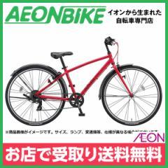 子供用 自転車 ブリヂストン (BRIDGESTONE) 24インチ シュライン F.Xピュアレッド 外装7段変速 24型 SHL47 お店受取り限定