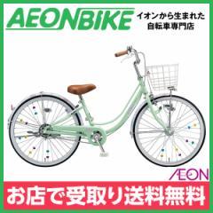 クーポン配布中!子供用 自転車 ブリヂストン リコリーナ E.Xミストグリーン 変速なし 24型 RC40T お店受取り限定