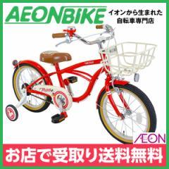 子供用 自転車 幼児車 アイデス ウィズフレンド Smile 16 ミッキーマウス レッド 変速なし 16型 お店受取り限定