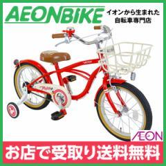 子供用 自転車 幼児車 アイデス ウィズフレンド Smile 18 ミッキーマウス レッド 変速なし 18型 お店受取り限定
