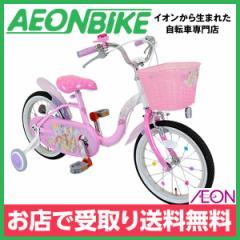 子供用 自転車 幼児車 アイデス ウィズフレンド Smile 18 プリンセス ピンク 変速なし 18型 お店受取り限定