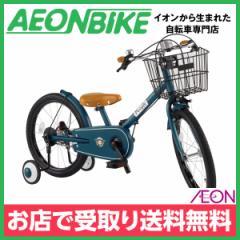 子供用 自転車 幼児車 ピープル (People) 共伸びサイクル ディープターコイズ 変速なし 18型 お店受取り限定