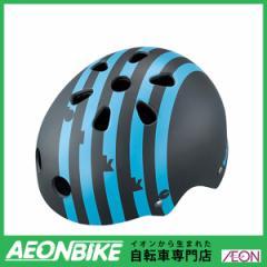ブリヂストン (BRIDGESTONE) ビッケ キッズヘルメット CHBH4652 ボーダーブルー 46-52cm B371581BDG ヘルメット