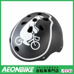 ブリヂストン (BRIDGESTONE) ビッケ ジュニアヘルメット CHBH5157 ダークグレー 51-57cm B371582DG ヘルメット
