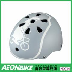 ブリヂストン (BRIDGESTONE) ビッケ キッズヘルメット CHBH4652 ブルーグレー 46-52cm B371581LB ヘルメット