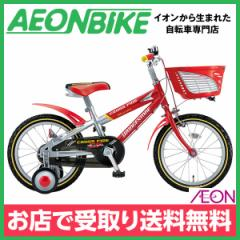 子供用 自転車 幼児車 ブリヂストン 16インチ クロスファイヤーキッズ レッド&シルバー 変速なし 16型 CK166 BRIDGESTONE お店受取り限定