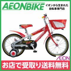 子供用 自転車 幼児車 ブリヂストン 18インチ クロスファイヤーキッズ レッド&シルバー 変速なし 18型 CK186 BRIDGESTONE お店受取り限定