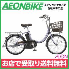 電動 アシスト 自転車 ブリヂストン アシスタユニ プレミア A2PC38 M.Xフラッシュパープル 3P80PA0 内装3段変速 BRIDGESTONE お店受取り