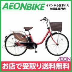 電動 アシスト 自転車 パナソニック (Panasonic) ビビ・DX 2019年モデル レッドジンジャー BE-ELD435R2 24型 内装3段変速 お店受取り限定